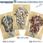 レインスプーナーReyn spoonerアロハシャツ、半袖シャツ クリスマス、0125-4601 HAWAII 2017  Christmas Limited Edition