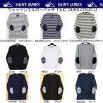 Saint James セントジェームス 13JC、OUES COUD エルボパッチのウェッソンバスクボーダー