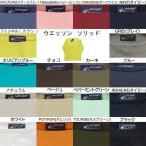 Saint James セントジェームス、バスク長袖カットソー、無地、ソリッド、日本代理店正規品