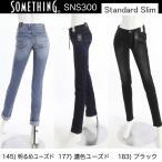 サムシング-(Something) SNS300 スタンダード ミッドライズスリム NEO SLIM FIT