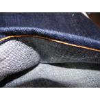 裾上げ(チェーンステッチ)6番糸ユニオンスペシャル(裾上げ寸法5cm以上)14OZ