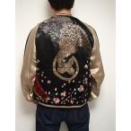●02523401  桜と鷹  総刺繍 リバーシブルスカジャン 百花繚乱 限定生産