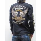 バンソン VANSON フライング ダブル スカル 刺繍 ロンT 長袖Tシャツ 限定生産 NVLT504