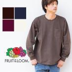 【FRUIT OF THE LOOM フルーツオブザルーム】ピグメント ポケット L/S  Tシャツ 023-FRGR