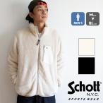 【 Schott ショット 】 LEATHER POCKET PILE JACKET レザーポケット パイル ジャケット 3192042