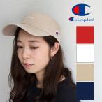 【Champion チャンピオン】 Championロゴ 刺繍 ローキャップ 181-0136