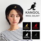 ��KANGOL ������� ������ ����饯���� SMU Wool Galaxy 188-169501 / K3240SM