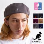 【SALE!!】【KANGOL カンゴール】SMU Tropic Galaxy トロピック ギャラクシー ハンチング 195-169501 / 20SS
