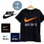 【NIKE ナイキ】キッズ JDIスウッシュS/S Tシャツ 709...--2160