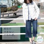 【ANTGAUGE アントゲージ】カットオフデニムガウチョ C1363
