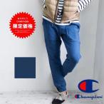【期間限定SALE! ¥8,532⇒¥6,825】【Champion チャンピオン】REVERSE WEAVE インディゴ スウェットパンツ C3-H202