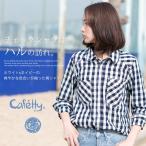 ショッピングネイビー 【Cafetty カフェッティ】チェックシャツ CF-7072/CF7072