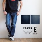 【EDWIN エドウィン】E STANDARD レギュラーストレー