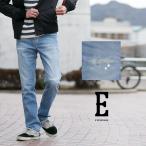 【EDWIN エドウィン】E STANDARD スリムテーパードデ