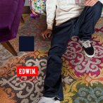 【EDWIN エドウィン】JERSEYS ストレートデニムパンツ ER003-085S