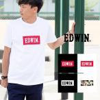 【EDWIN エドウィン】ボックスロゴS/S Tシャツ ET5545