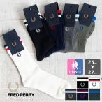 【 FRED PERRY フレッドペリー 】 TIPPED RIB SHORT SOCKS ティップド リブ ショート ソックス F19805