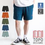 【SALE!!】【 TOPO DESIGNS トポデザイン 】Global Shorts M メンズ グローバルショーツ ショートパンツ GLOBALSHORTS / 20SS