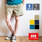 【SALE!!】【 HELLY HANSEN ヘリーハンセン 】 Bask Shorts バスクショーツ HE72042 / 20SS