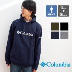 【ウインターSALE!!】【 Columbia コロンビア 】 CSC LOGGE II HOODIE ロッジ 2 フーディー スウェット パーカー JO1600 / 20AW