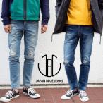 【 JAPAN BLUE JEANS ジャパンブルージーンズ 】 NEW CALF. スリム テーパードデニム J8717