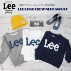 【Lee リー】 Lee ロゴプリント クルーネック スウェット LK0267-045/LEE/ロゴ/トレーナー/プルオーバー/裏毛/キッズ/カジュアル/ベーシック/