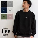 【SALE!!】【 Lee リー 】ミニロゴ刺繍 クルーネックスウェット LT2402