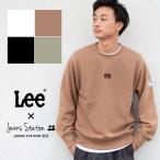 【SALE!!】【 Lee リー 】 JEANSSTATION別注 ボックス刺繍ロゴ クルーネックスウェット LT2790