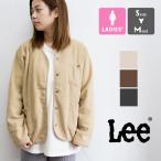 【SALE!!】【 Lee リー 】 FLEECE CARDIGAN ウィメンズ フリース カーディガン LT7041 /20AW