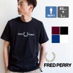 【 FRED PERRY フレッドペリー 】 GRAPHIC T-SHIRT グラフィック Tシャツ M7514 / 20SS