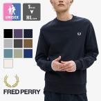 【 FRED PERRY フレッドペリー 】 刺繍ロゴ ミッドウェイト クルーネック スウェットシャツ M7535 / 20AW