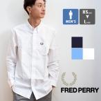 【 FRED PERRY フレッドペリー 】 OX...