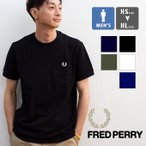 【SALE!!】【 FRED PERRY フレッドペリー 】 POCKET DETAIL PIQUE SHIRT ポケット ディテール ピケシャツ M8531 / 20SS