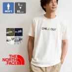 【 THE NORTH FACE ザ ノースフェイス 】 S/S Chill Out Tee マーク 刺繍 S/S Tシャツ NT32014 /20SS