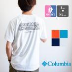 【SALE!!】【 Columbia コロンビア 】 バックプリント ショートスリーブTシャツ PM1865 / 20SS