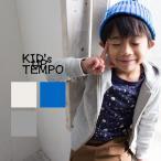 【KID's UP TEMPO キッズアップテンポ】スウェットフルジップパーカ QTS2394
