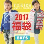 ショッピングF.O.KIDS 【F.O.KIDS エフオーキッズ】 2017年 新春福袋 / リュック入り5点セット福袋 (ボーイズ) R182017