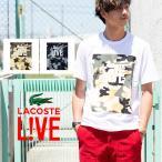 【期間限定SALE!】【LACOSTE L!VE ラコステライブ】カモフラボックスプリントS/S Tシャツ TH2720L