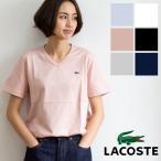 【 LACOSTE ラコステ 】ワンポイントロゴ ベーシック Vネック Tシャツ (半袖) TH632EM TH632E TH632EL