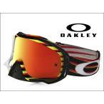 ショッピングOAKLEY オークリー MX ゴーグル クローバー MX OO7025-30