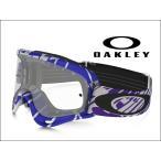 ショッピングOAKLEY オークリー MX ゴーグル オーフレーム MX OO7029-22
