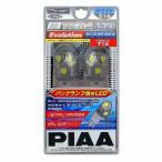 PIAA【H-545】 超TERA EVOLUTION T16 ホワイト