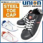 76 lubricants  スニーカー メンズ 靴 安全靴 鋼製先芯 黒 白 青 オレンジ ブラック ホワイト 76-212