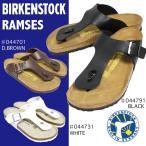 涼鞋 - ビルケンシュトック サンダル ラムゼス RAMSES 黒 ブラック 茶 ダークブラウン 白 ホワイト BIRKENSTOCK ramses