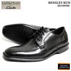 Clarks クラークス ベンスリーラン 26149596  BENSLEY RUN 本革  ドレス ビジネス シューズ 軽量 3E