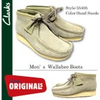 クラークス Clarks ワラビー Wallabee サンドスエード Sand Suede 35405