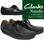 Clarks Natalie ���顼���� �ʥ�� ��������奢�륷�塼�� 26109037