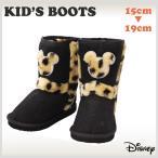 キッズ ムートンブーツ ディズニー ミッキー 子供 靴 レオパード ヒョウ ブラック 黒 6280