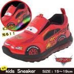 【光る靴】キッズ スニーカー 子供 靴 カーズ ディズニー 赤 レッド 名前 disney 6686