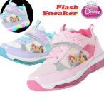 光る靴 ディズニー プリンセス キッズ スニーカー 子供 こども ピンク パープル 紫 DISNEY 6998